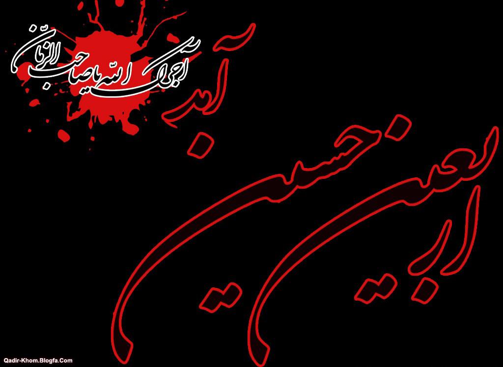 عکس های امام حسین hd - گالری عکسعکس های امام حسین hd