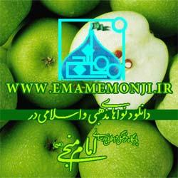 http://s5.picofile.com/file/8105481092/music_logo.jpg