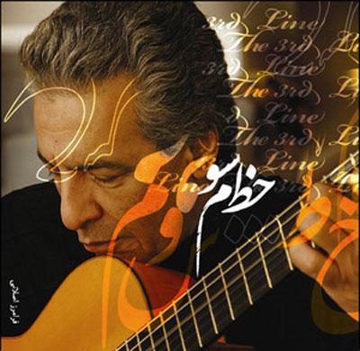 http://s5.picofile.com/file/8105547968/Faramarz_Aslani_Khasteam_www_delshekastegan_ir_.jpg