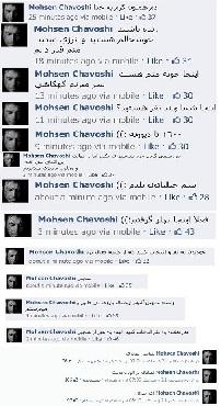 صحبت های جدید چاوشی در شبکه اجتماعی