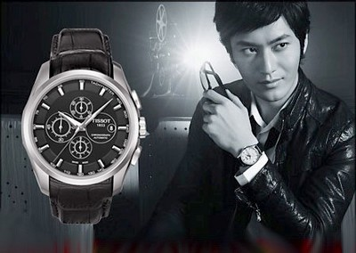 ساعت مچی بند چرمی مصنوعی مردانه مدل عقربه ای رنگ قهوه ای مشکی
