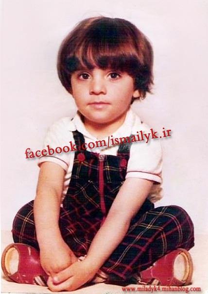 عکس کودکی اسماعیل یکا