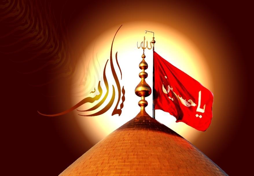 حقیقت و فلسفه قیام امام حسین(ع) احیای ارزشهای ناب اسلامی بود