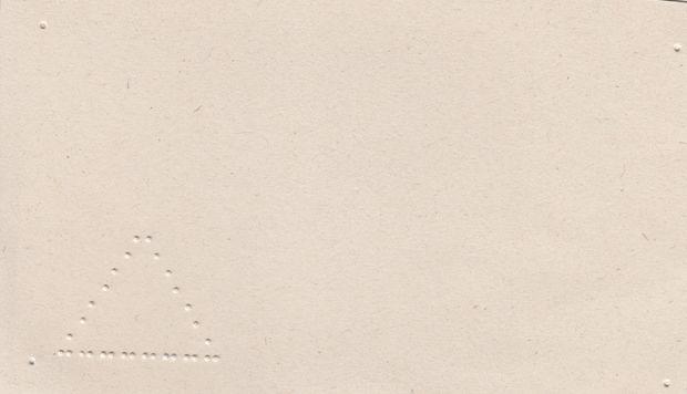 مثلث متساوی الساقین1