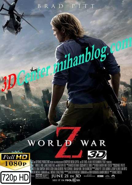 دانلودفیلم سه بعدیWorld War Z 2013