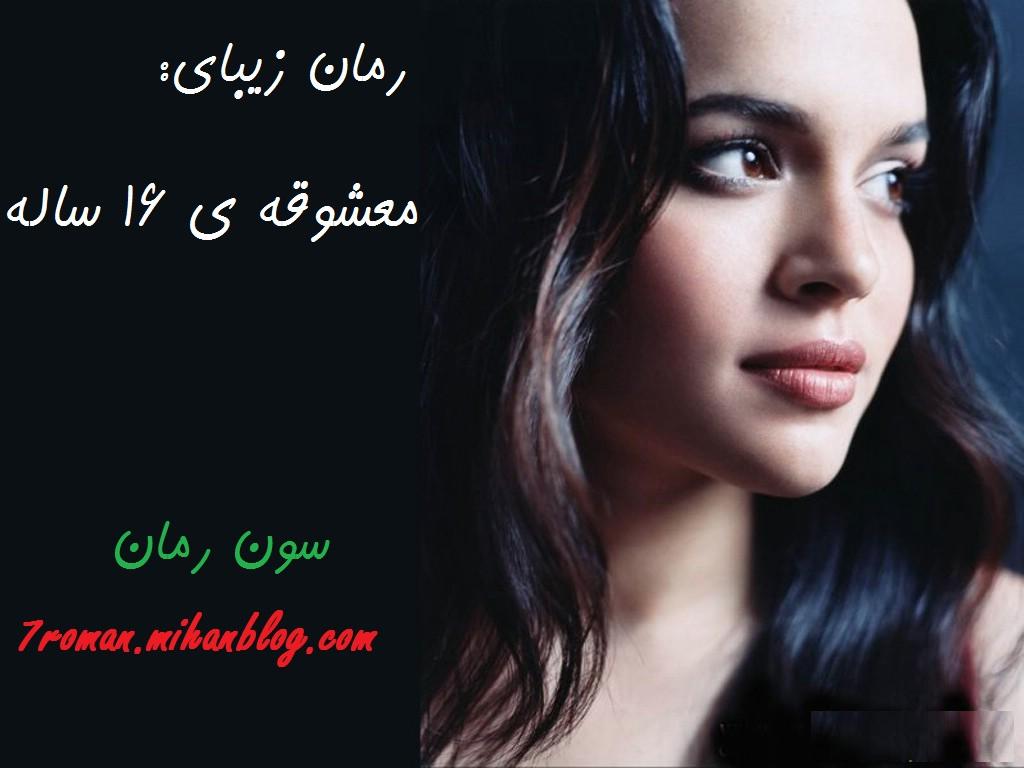http://s5.picofile.com/file/8106131842/16sale_7roman_.jpg