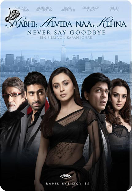 Kabhi Alvida Naa Kehna دانلود فیلم Kabhi Alvida Naa Kehna 2006