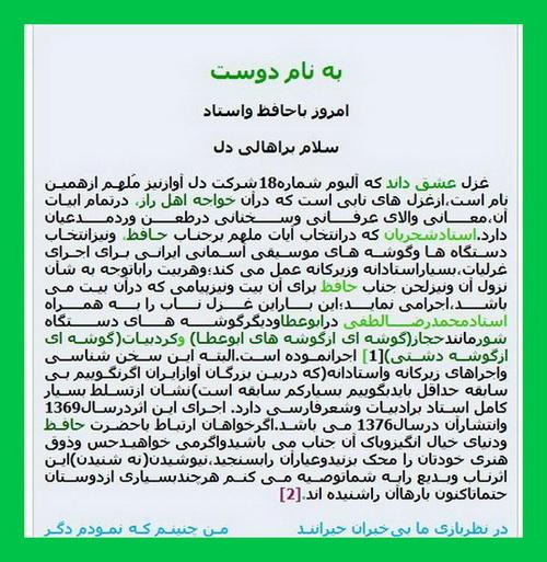 منبع وبلاگ پیام نسیم http://payamenasim.mihanblog.com