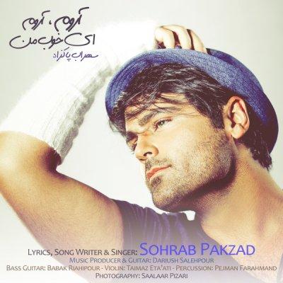 Sohrab Pakzad - Aroom Aroom Ey Khoobe Man