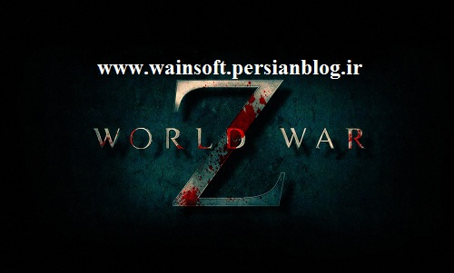 فیلم world war z