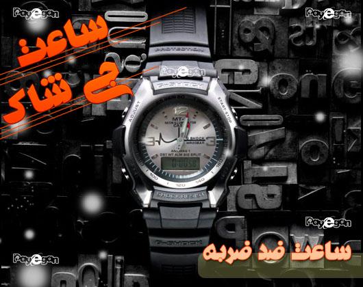 خرید ساعت مچی اینترنتی مردانه جی شاک