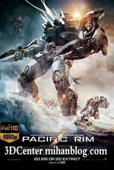 دانلود فیلم سه بعدی حاشیه اقیانوس آرام Pacific Rim 3D(دوبله فارسی)