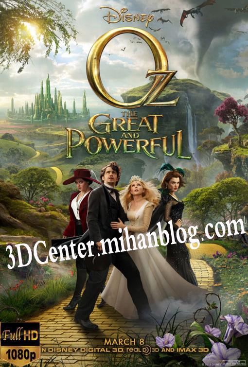 دانلود فیلم سه بعدیOz The Great And Powerful 3D 2013-اُز بزرگ و قدرتمند