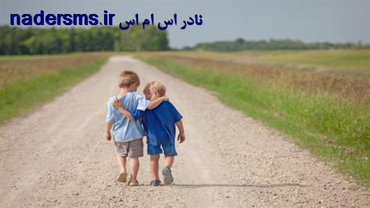 اس ام اس به سلامتی خفن جدسد بهمن 92