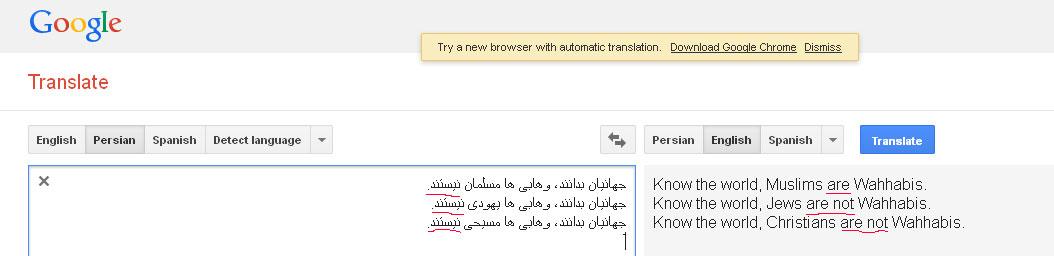 اعتماد به گوگل