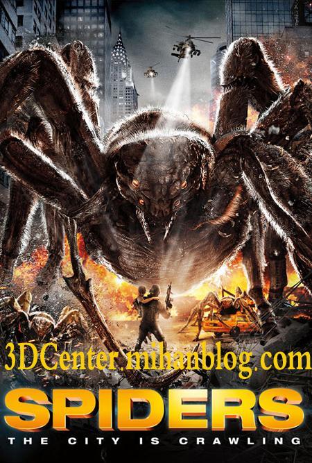 فیلم سه بعدی Spiders 3D 2012
