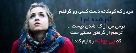 http://s5.picofile.com/file/8106692726/lt_11.jpg