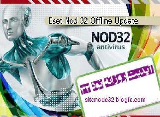 nod32 یوزر و پسورد nod32 ,آپدیت نود, آپدیت نود ۳۲, یوزر و پسورد , یوزر و پسورد nod32 امروز, یوزر و پسوردجدید nod32
