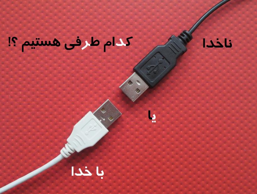 http://s5.picofile.com/file/8106946534/Mabare01ha_mihanbog_com_Kodam_Taraf.png