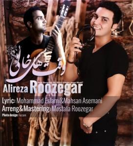 http://s5.picofile.com/file/8107028784/Alireza_Roozegar_Vaght_Haye_Khali_272x300.jpg
