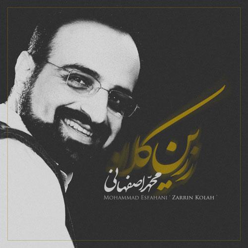 Mohammad Esfahani - Zarrin Kolaah