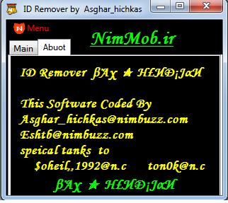 ID Remover βΆχ ✭ Н£ИÐ¡ЈαИ & nimimob by Asghar_hichkas Id_remover3
