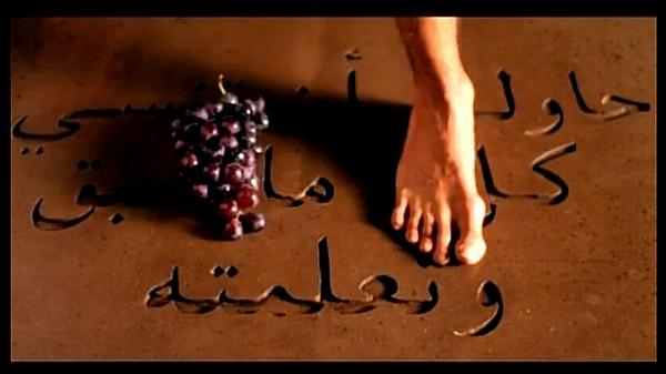 [تصویر: madonna_arabic.jpg]