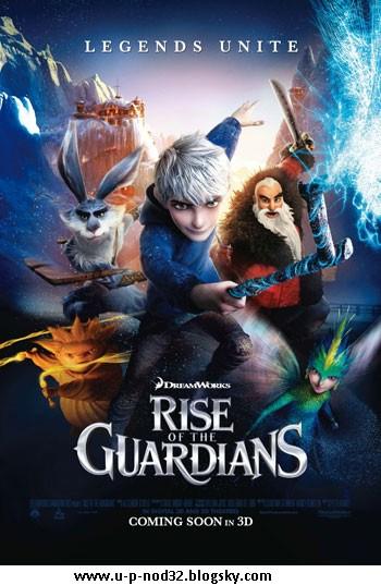 ظهور نگهبانان - نگهبانان قصه ها Rise of the Guardians