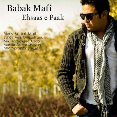 http://s5.picofile.com/file/8107320068/Babak_Mafi_Ehsase_Pak.jpg
