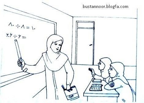 نقاشی و طراحي براي روز معلم