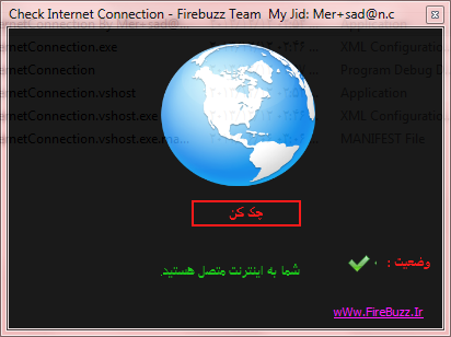 Check Internet Connection By Mer+sad@n.c + Source Inter