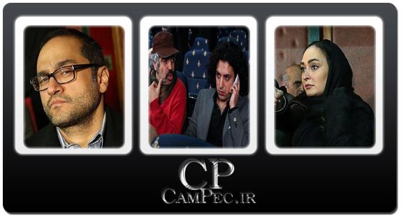 عکس های مراسم افتتاحیه سومین جشنواره تلویزیونی جام جم
