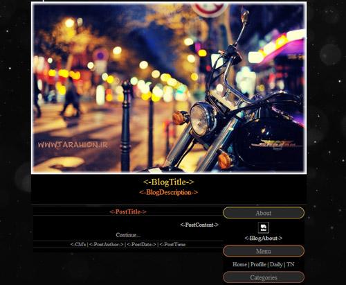 قالب موتور برای بلاگفا