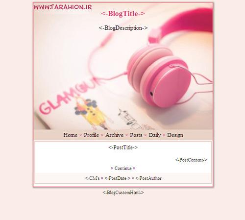 قالب موزیک برای بلاگفا