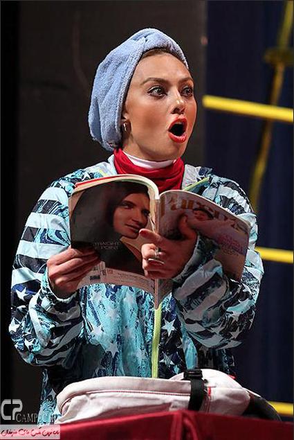 عکس های یکتا ناصر در نمایش دختر یانکی