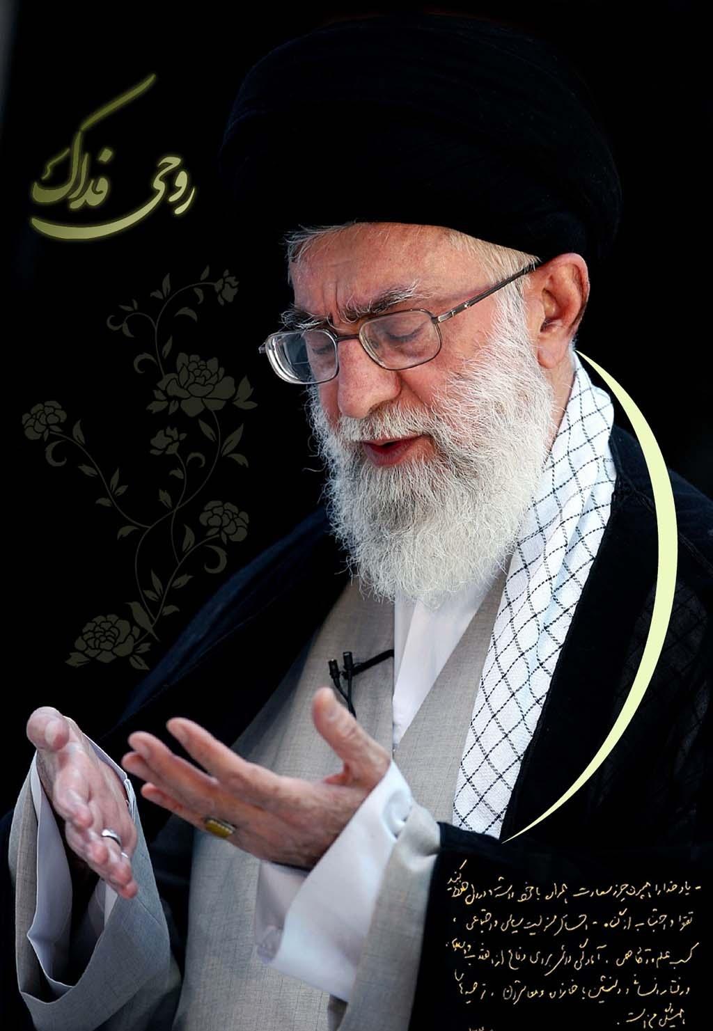 http://s5.picofile.com/file/8107525076/Imam_Khamenei.jpg
