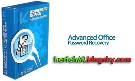 Advanced Office  Password Recovery Pro2 بازیابی پسورد فایل آفیس Advanced Office Password  Recovery Pro 5.5.578