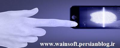 دانلود نرم افزار Fingerprint 1.3