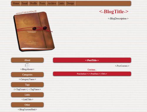 قالب دفتر خاطرات برای بلاگفا