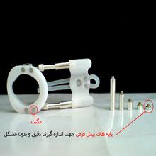 دستگاه پرو اکستندر مگنت دار ویژه