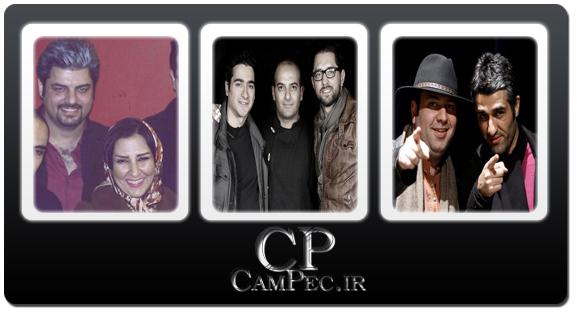 عکس های بازیگران و هنرمندان در کنسرت دارکوب