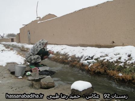 زمستان حسن آباد جرقویه علیا اصفهان ، بارش برف ، زمستان 92 ، عکاس حمید رضا طیبی