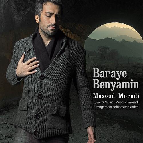 Masoud Moradi - Baraye Benyamin