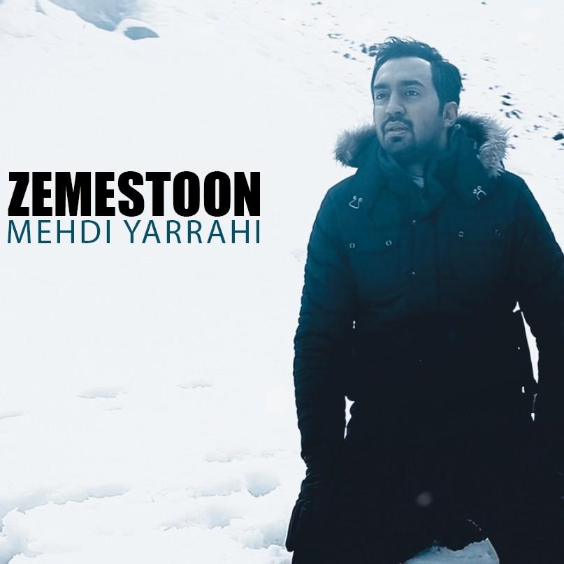 Mehdi Yarrahi - Zemestoon