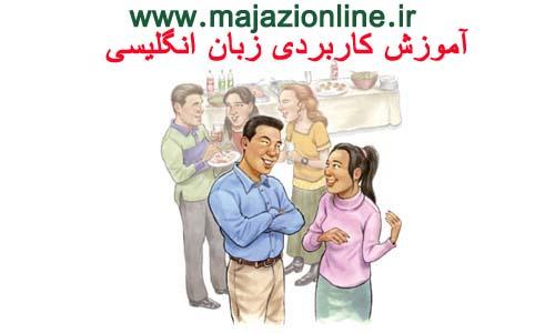 www.majazionline.ir  مجازی آنلاین