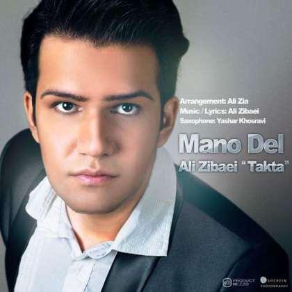 Ali Takta - Mano Del