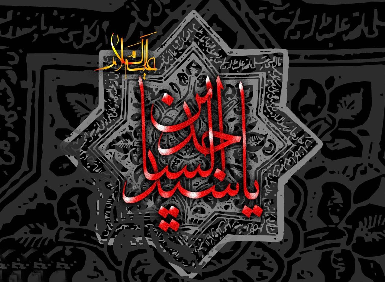 حکایت امام سجاد (ع) و مرد اموی