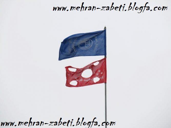عکس_پرچم_استقلال