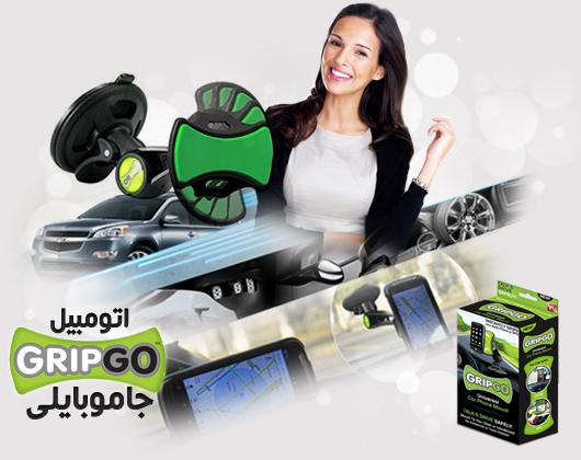 جا موبایلی ویژه موبایل، تبلت، MP3 و MP4 پلیر