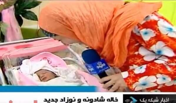 اولین عکس از بچه علی صادقی و خاله شادونه